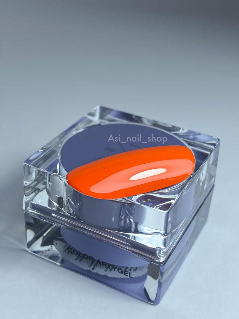 پینت ژل آرتکس رنگ نارنجی
