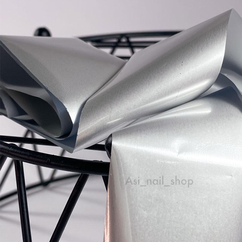 silver-chroom-metalic