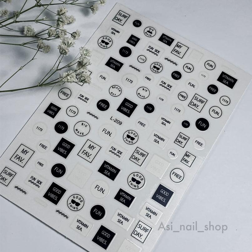 استیکر حروف مشکی و سفید مربع و دایره آرتکس شماره ۱۹۱